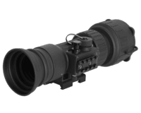 ps28 night vision adapter for daytime rifle scope